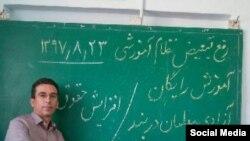 تصویر یک معلم که در مدرسهایی واقع در خراسان شمالی دست به تحصن زده است