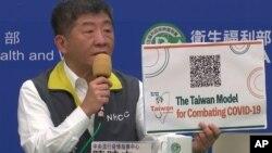 Tayvan Sog'liqni saqlash vaziri Chen Shi-Chun, 2020-yil, 6-may