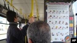 سهلام عهبدوڵا: پێنوش سونبولی کامپـینی زمانی زگماکی ئێمهیه