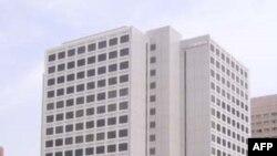 Trụ sở chính của Marubeni tại Tokyo, Nhật Bản