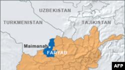 Провінція Фар'яб у північному районі Афганістану