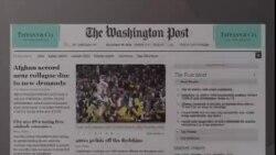 美国五大报头条新闻(2013年11月26日)
