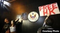 港獨人士遊行要求言論自由(2018年7月21號)