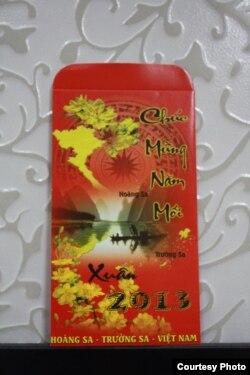 越南一個網站出售充滿本土特色的壓歲錢'利是封'