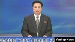 북한 조선중앙TV 아나운서가 24일 국방위원회 이름으로 남한에 보내는 공개서한을 발표하고 있다. 공개서한은 지난 16일 내놓은 '중대제안'이 위장평화공세가 아니라고 밝혔다.