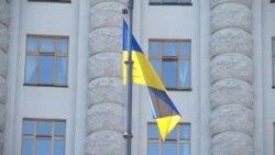 Украина упростила посещение правозащитниками оккупированного Крыма