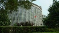 US CHINA TAIWAN ARMS
