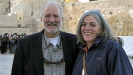 This handout photo provided by the Gross family, taken in 2005, Alan and Judy Gross are seen in Jerusalem.(AP Photo/Gross Family)