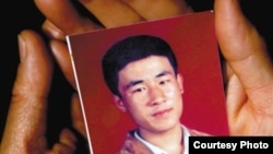 蒙古族青年呼格吉勒图生前照(网络图片)