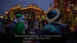 Moscow Holds Christmas Festival