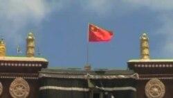体制内学者建议中共重新思考西藏政策