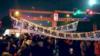 中国武汉爆发大规模环保抗议