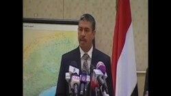 聯合國和也門官員呼籲也門各派停火