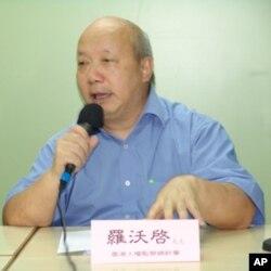 罗沃启,香港人权监察总干事