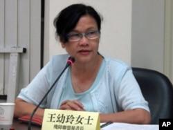 台湾残障联盟秘书长 王幼玲