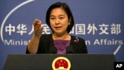 Juru bicara Kementerian Luar Negeri China Hua Chunying memberikan pernyataan di Beijing (foto: dok).