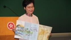 VOA连线(申华):香港民主党要求特首下台 平反六四议案再遭否决