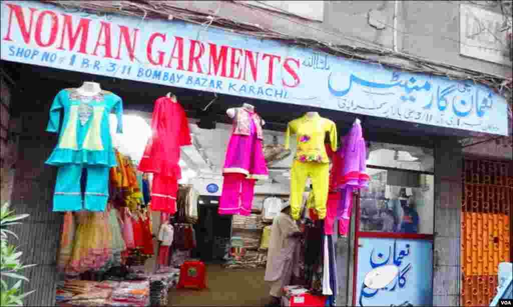 یہاں کی ہر دوکان پر بمبئی بازار کا پتہ تحریر ہے