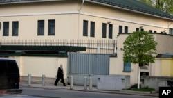 Američka ambasada u Bjelorusiji.