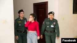 National Police arrested an online seller Thai Srey Neang in Cambodia, Feb. 20, 2020. (Facebook/Official Page of Phnom Penh Police)