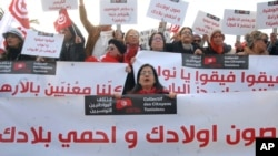 Protest u Tunisu