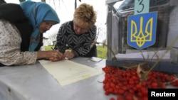 Ukrainada parlament saylovlari