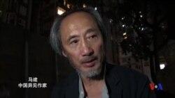 马建谈香港人如何维护言论自由