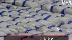 کشف محموله ۱۴۰ میلیون دلاری هروئین در مرز بریتانیا