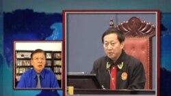 VOA连线: 南华早报:中国当局对周永康展开腐败调查