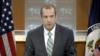 美国务院:被迫供罪事件阻碍中国法治建设