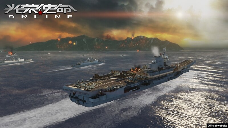 Chinese Video Game Lets Players Seize Japan-Controlled Islands