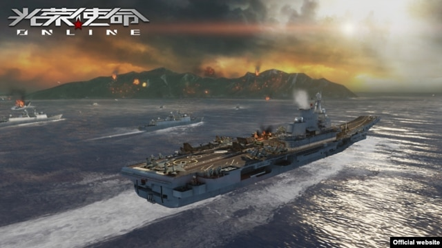 A simulated version of China's first aircraft carrier, the Liaoning, leads a virtual assault on the main island of a disputed East China Sea archipelago controlled by Japan, in this video game by China's Giant Interactive Group, released on Thursday.