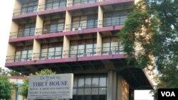 Delhi Tibet House