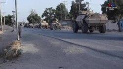 Լարված իրավիճակ Աֆղանստանում ամերիկյան զորքերի դուրս բերմանը զուգահեռ