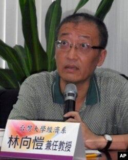 台大經濟學教授林向愷