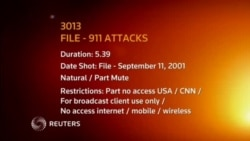 FILE 911 ATTACKS