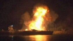 Взрывы природного газа в Алабаме