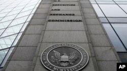 美國證券交易委員會華盛頓總部外景 (資料照片)