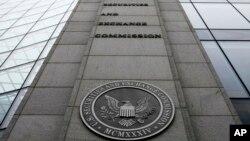 Kantor pusat badan regulasi pasar modal Amerika Serikat, SEC, di Washington, DC.