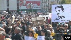 Građani okupljeni na Trgu republike u Podgorici