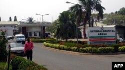 L'entrée principale de l'hôpital national d'Abuja, capitale du Nigeria, le 14 janvier 2016. (Photo: AFP)