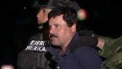 США требуют экстрадиции «Эль-Чапо»