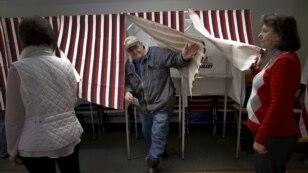 Zgjedhjet në Nju Hempshër