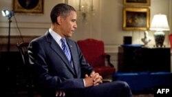 Obama Mali Reform Tasarısının Hızla Onaylanmasını İstedi