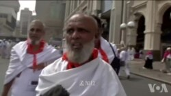 世界各地穆斯林聚集麦加朝圣