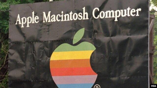 La producción de Mac en Estados Unidos está prevista para 2013, anunció Tim Cook.