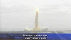 Второ американско освојување на вселената