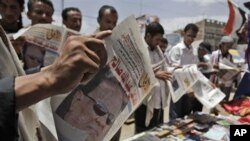 newspapers in Arabic