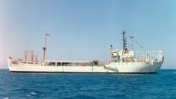 VOA Coast Guard Cold War Partnership