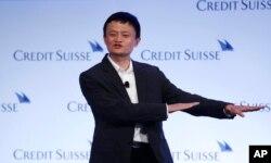 2012年3月中国网络商务巨擎阿里巴巴的董事长马云在香港一次会议上讲话